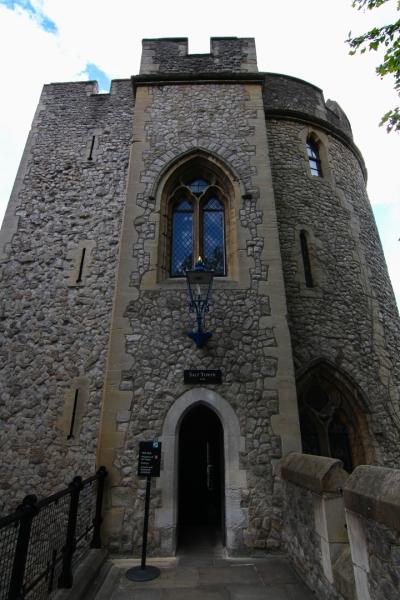 Salt Tower